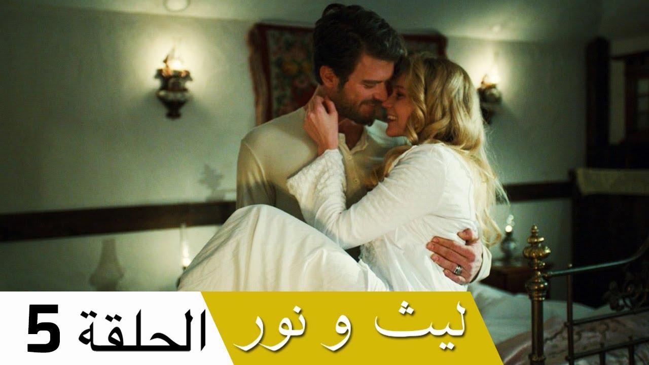 كورد سعيد وشورى الحلقة 5 بالدبلجة العربية - Kurt Seyit ve Şura