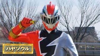 Gambar cover Kishiryu Sentai RyuSoulger - Ryusoul Red Henshin Lesson