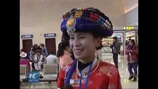 New airport in SW China ethnic tourism hub