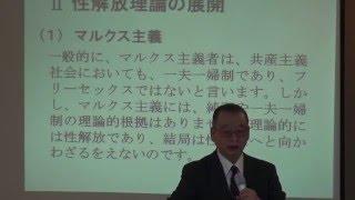 和平大使守護家園20150213統一思想 性解放的批判與純潔的教育理念 大山田秀生總使