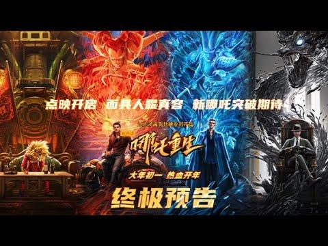 Download New Gods: Nezha Reborn | Final Trailer
