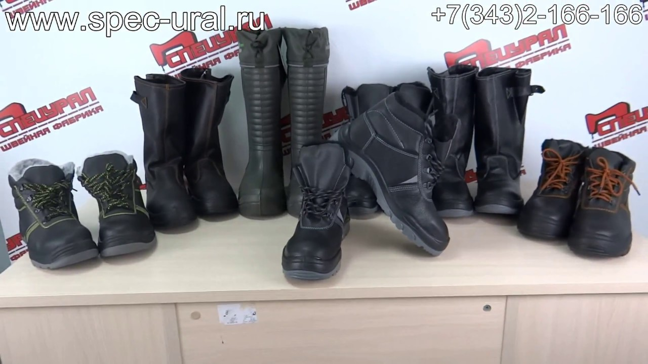 Женские сапоги от модного бренда PHILIPP PLEIN: ID 75476 - YouTube