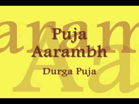 Complete Durga Puja (Vedic)