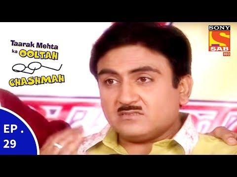 Taarak Mehta Ka Ooltah Chashmah – तारक मेहता का उल्टा चशमाह – Episode 29