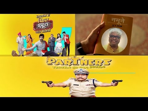 Top 7 Sony SAB TV Serials That Have Gone Off Air in 2018! thumbnail