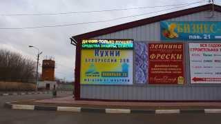 видео Кухни на заказ в Воскресенске