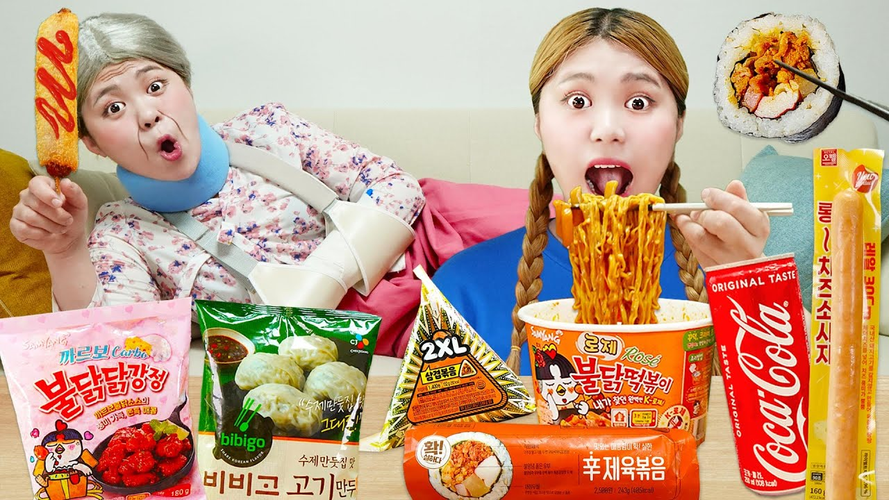 Download MUKBANG 하이유와 할머니의 편의점 먹방! Tteokbokki & FIRE Noodle & Coran dog Convenience Store Food | HIU 하이유