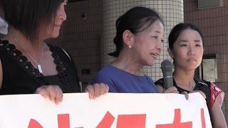 女性7人初めてのストライキ!9.5東部労組個人タクシー協同組合新東京職員支部ストライキ
