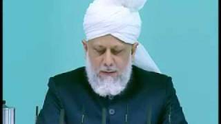 Friday Sermon: 5th June 2009 - Part 4 (Urdu)