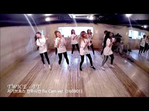 [FreeMind] 트와이스 (Twice) - TT (Original Choreographer Version)