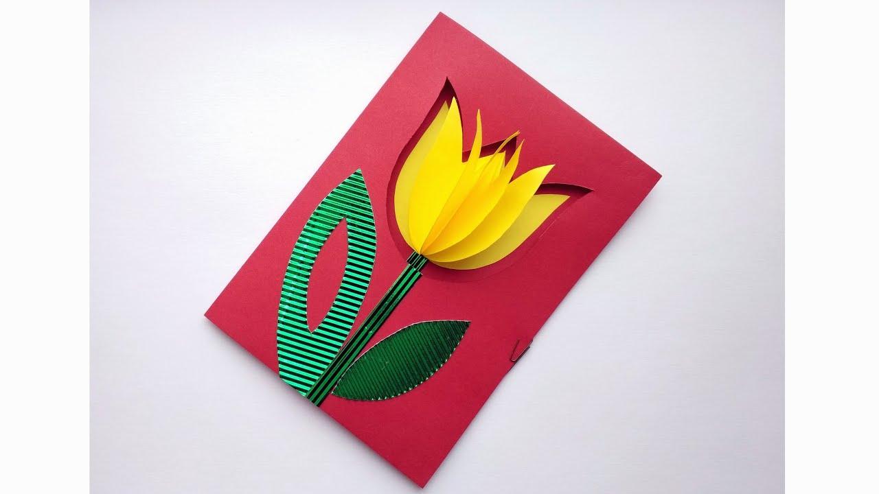 молодых красивые открытки на 8 марта из картона кропотливую работу