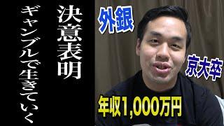 チャンネル登録よろしくお願いしますッッ!! http://www.youtube.com/channel/UCjxCSCEeuPWqnl_ROK2uA_g?sub_confirmation=1 お仕事のご依頼はこちらから ...