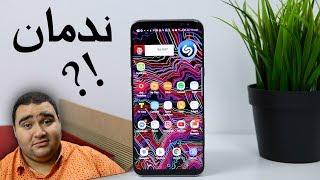 Samsung Galaxy S8+ Full Review   هل ندمت علي الشراء ام لا ؟؟