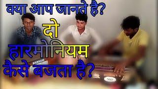 2018Cg Kari movie matke re aankhi mor instrumental Harmonium,by hittu ,raaj and parmanand 7024546544