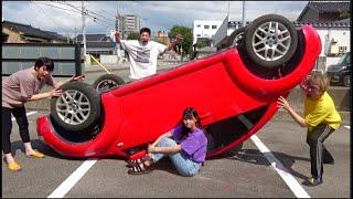 妹が車をひっくり返して破壊しました。家族助けてくれ
