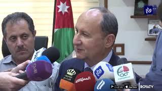وزراء الصناعة في الأردن ومصر والعراق يتفقون على تعزيز التكامل والتعاون الاقتصادي (9-5-2019)