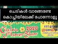 Cochin Flower show 2020 |Plants with price | Plant shopping | Nursery Visit