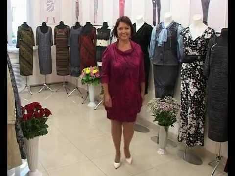 ElectraStyle - верхняя женская одежда оптом - YouTube