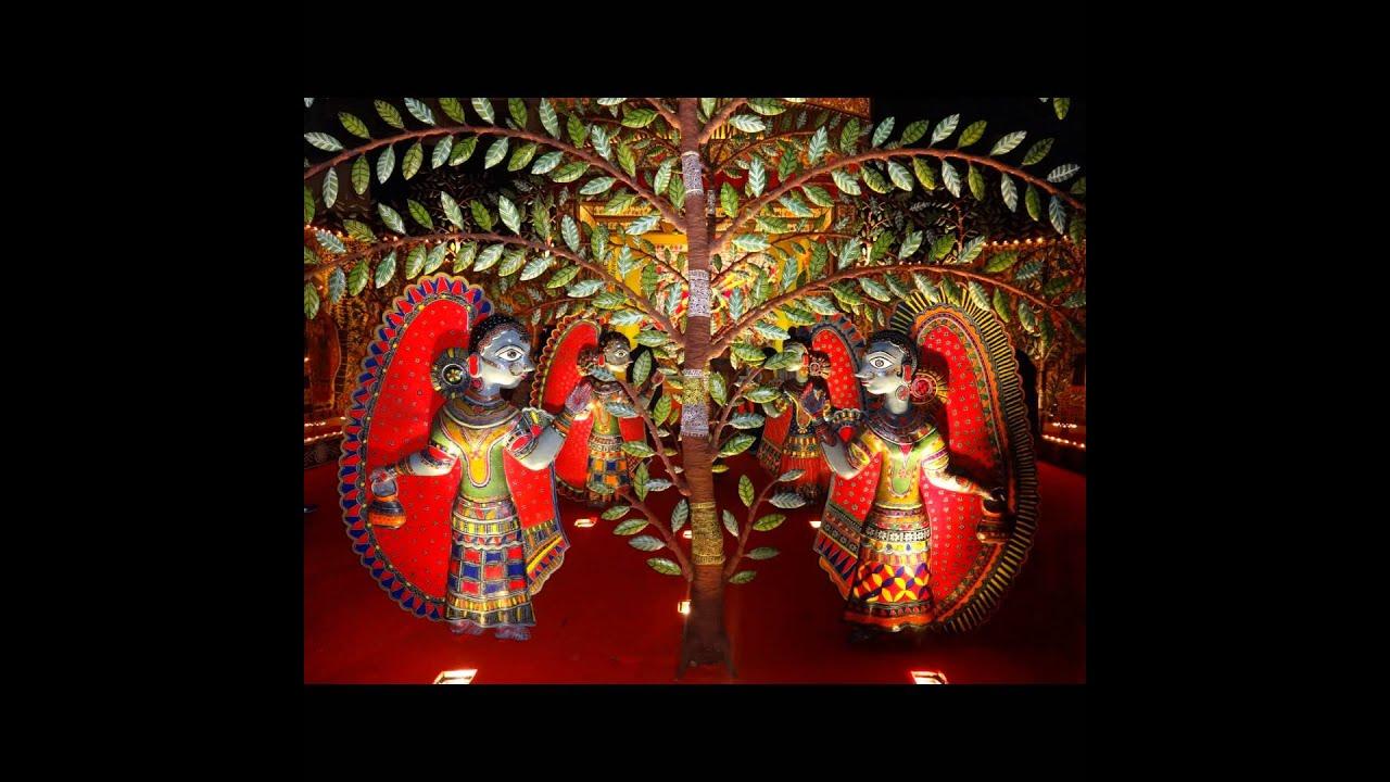Mitali kankurgachi 2015 youtube mitali kankurgachi 2015 altavistaventures Gallery