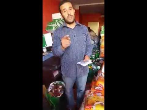سيتم توزيع 25 قفة رمضانية مع...