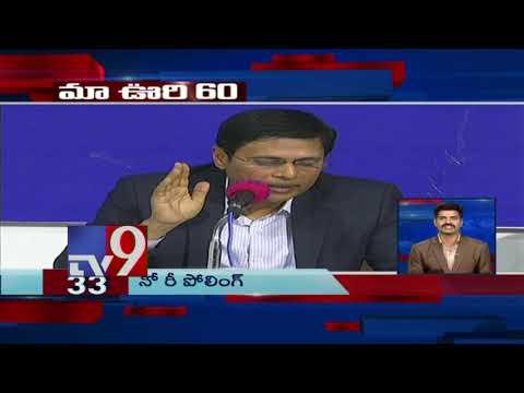 Maa Oori 60 || Top News From Telugu States || 08-12-18 - TV9