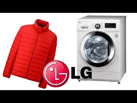 Как стирать пуховик в стиральной машине LG. Выбор режима, температуры и запуск стирки