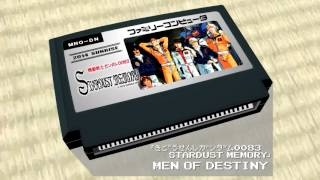 機動戦士ガンダム0083 STARDUST MEMORY「MEN OF DESTINY」8bit