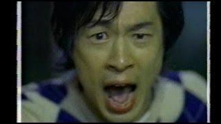 加瀬亮 CM au ガク割 2001-01.