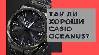 Дааа! Casio Oceanus OCW-T200SB-1AJF