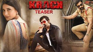 RAVI TEJA Krack teaser | Raviteja  |  Shruthi hasan | Gopichand Malineni