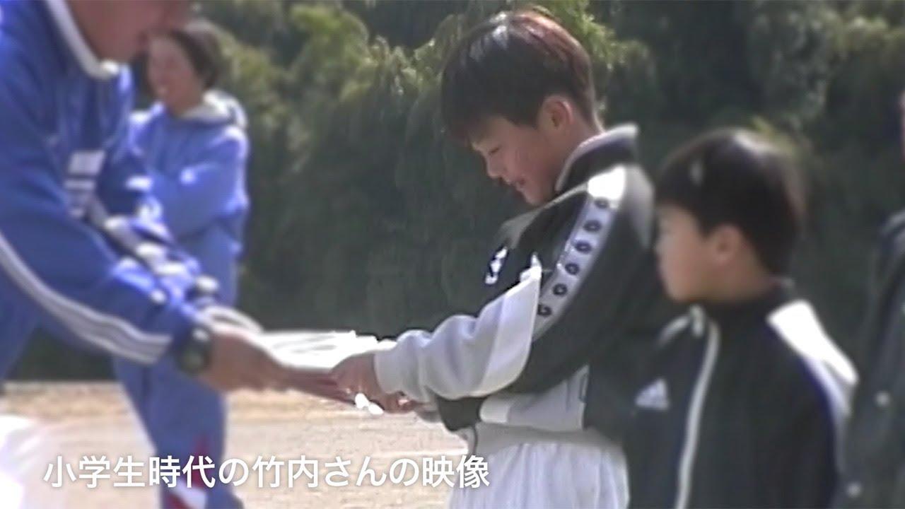 竹内涼真、小学時代のサッカー映像公開「高校時代は\u2026」 「モナ王」ウェブムービー「家族をつなぐモナ王STORY」
