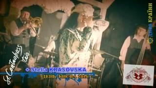 видео Дива і містика Києва