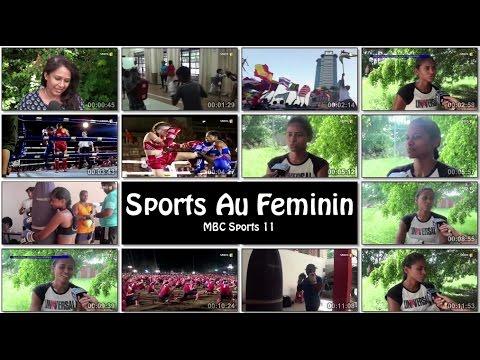 Sports Au Feminin 9 March 2017 MBC Sports 11 | Ranini Cundasawmy