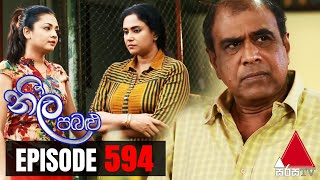 Neela Pabalu - Episode 594 | 12th October 2020 | Sirasa TV Thumbnail
