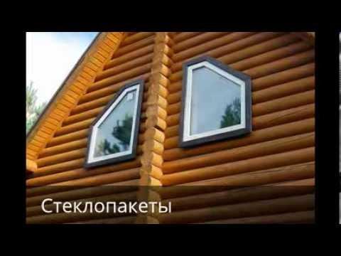 Обзор Агалатово | Купить участок Агалатово Касимово | Купить .