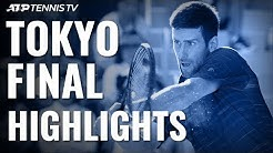 Novak Djokovic Wins Tokyo Title On Tournament Debut! | Tokyo 2019 Final Highlights
