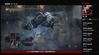 Neoのゲーム実況 ダークソウル3 [汚名返上プレイ編]#1 thumbnail
