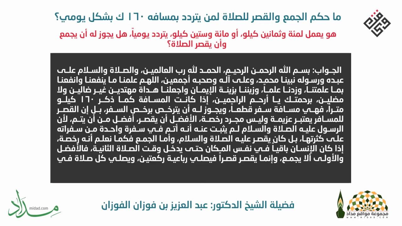 بلا خوف المخلفات مريح حكم من عنده منزلين ويقصر Comertinsaat Com