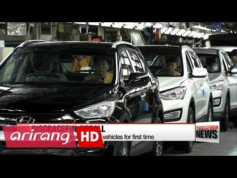 Korean automakers Hyundai Motor and KIA Motors forced to recall their vehicles for the first time