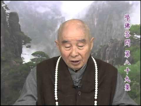 淨空法師:有的人一見到佛菩薩像,就流淚想哭,這是怎麼回事?