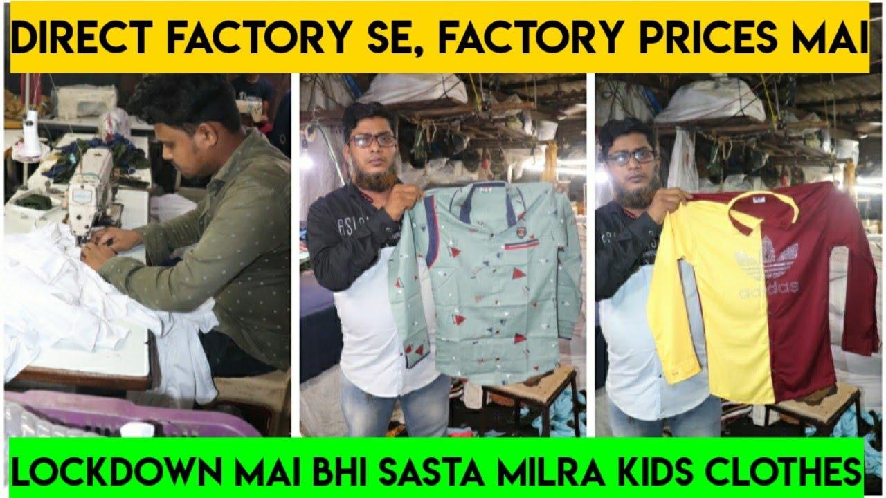 Wholesale kids cloth market Mumbai  | kids cloth market in Mumbai | wholesale market |