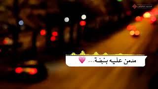 ان كان قلبي يشتاق اله بكل لحضه/مصطفى الربيعي /حالات واتساب HD