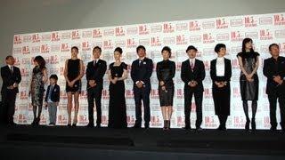 モデルの冨永愛さんが9月24日、東京都内で行われた松本人志監督の最新映...