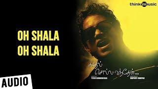 Kaadhal Solla Vandhen Songs | Oh Shala Oh Shala Song | Yuvan Shankar Raja