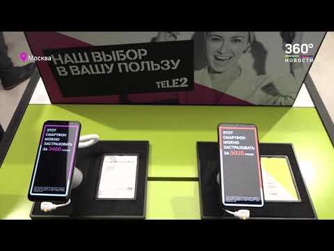 «Трижды Digital»: Tele2 запустила новый формат цифровых салонов