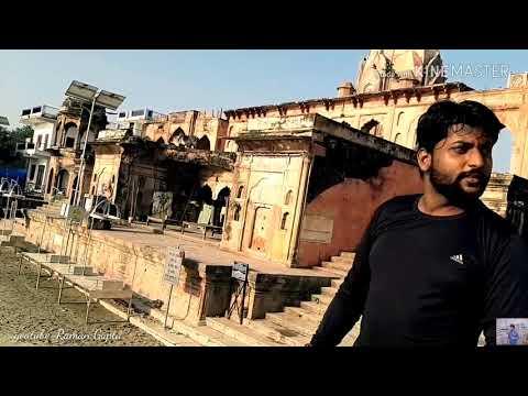 Tu Banja Gali Banaras ki !! Raman Gupta !!