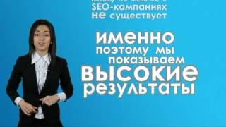 Раскрутка сайта, поисковое продвижение сайта.(Раскрутка сайта, эффективное поисковое продвижение сайта. Качественная поисковая раскрутка сайтов, продви..., 2012-10-05T11:13:58.000Z)