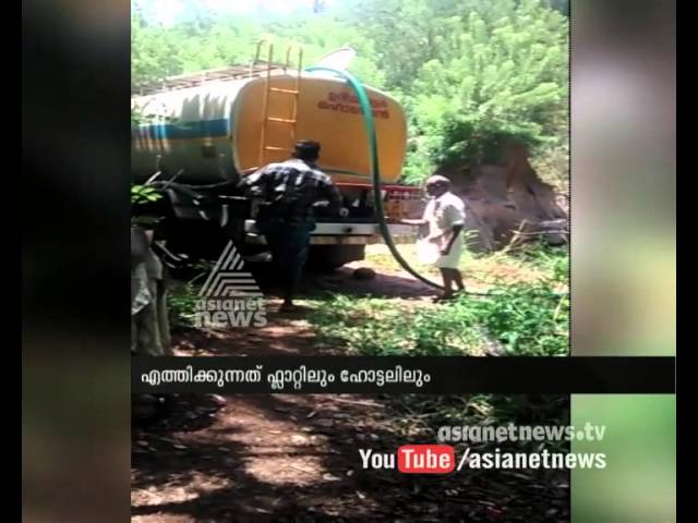 Polluted water supplying in Trivandrum city in the label of drinking water: Exclusive footage