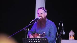 Qasidah Burdah (Juan Yahia Lucangioli, Sufi Mantras)