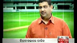 Kanak TV Video: Indian Cricket team Manager Ranjib Biswal on World Cup win Part 1